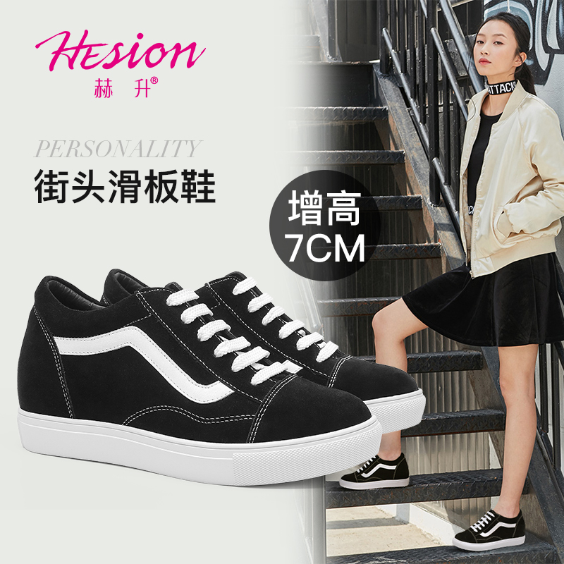 Hesheng Invisible Inside Heightening Women's Shoes Leisure Shoes Leather Laces Show Slim Fashion Ladder Shoes Heightening 7CM Women's Shoes