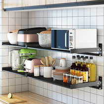 Microwave oven stand wall-mounted steaming oven rice cooker rack hole-free flavoring bottle tank wall storage layer rack