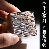 Calligraphy seal seal custom-made lettering seal stone handmade seal ancient name seal name custom Zhang Xian book collection of Chinese painting calligraphy test grade seal Shoushan stone first chapter