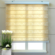 Free punch shutter lifting curtain double shading soft curtain office bedroom bathroom waterproof curtain