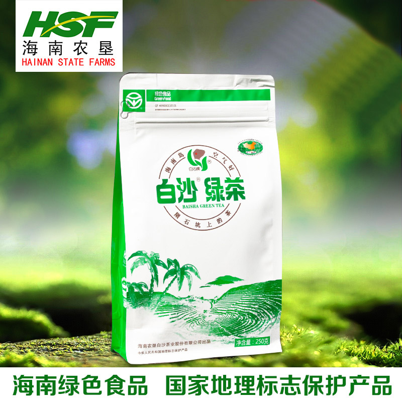 Baisha Green Tea 250g Green Tea 19 New Packaging Grade I New Tea Packaging in Hainan Agricultural Reclamation