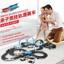 Voiture de course pour enfants jouet pour garçon télécommande électrique super longue voiture de sport tempête sonique double piste de course voiture