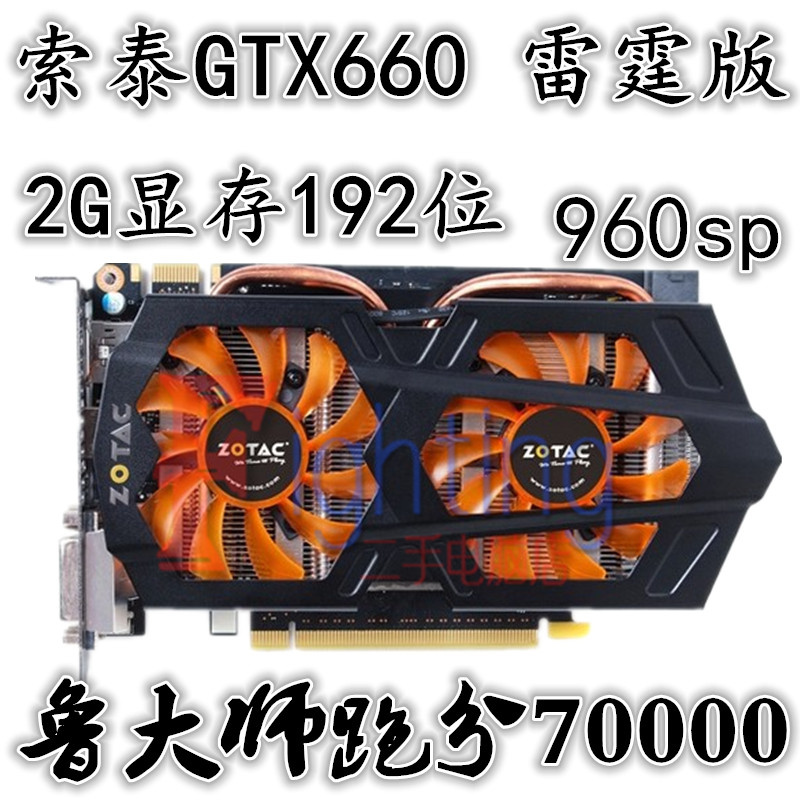 Baoyou Sotai GTX960 Destroyer 2G Desktop Computer Game Independent Video Card Eating Chicken Adverse Water and Cold Video Card