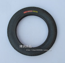 Real Chaoyang Tyre Chaoyang 121/2*21/4 Folding Vehicle 121/2x21/4 Bicycle 12-inch inner and outer tires