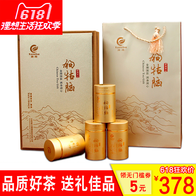 2009 New Tea Jinggangshan Tanghu Brand Dougou Green Tea Ming Pre-spring Tea Alpine Tea Tribute Super Gift Box