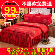The thickened bed skirt four piece bedspread sanding winter bedding quilt red wedding celebration 1.8/2.0m double