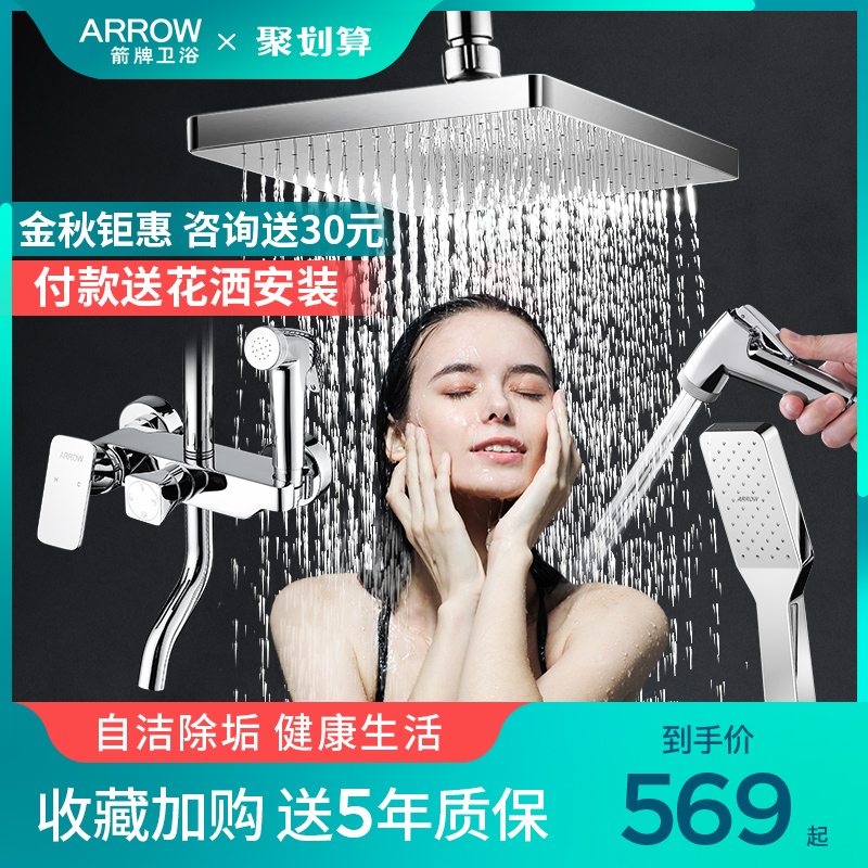 Wrigley Shower Shower Set Household Constant Temperature Full Copper Faucet Sanitary Bath Bath Shower Room Flower Shower Set