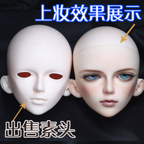1 3 BJD SD doll single head Makeup Head Makeup Head Azusa Han WM humanoid society