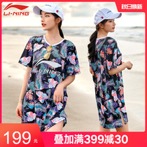 Li Ning two-piece swimsuit lady 2020 new three-piece set conservative fat mm thin belly size hot spring swimwear