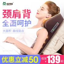 Многофункциональный шейный массажер шеи плечо Поясничная задняя часть электрический автомобиль всего тела главная плечо и шея массажер подушка