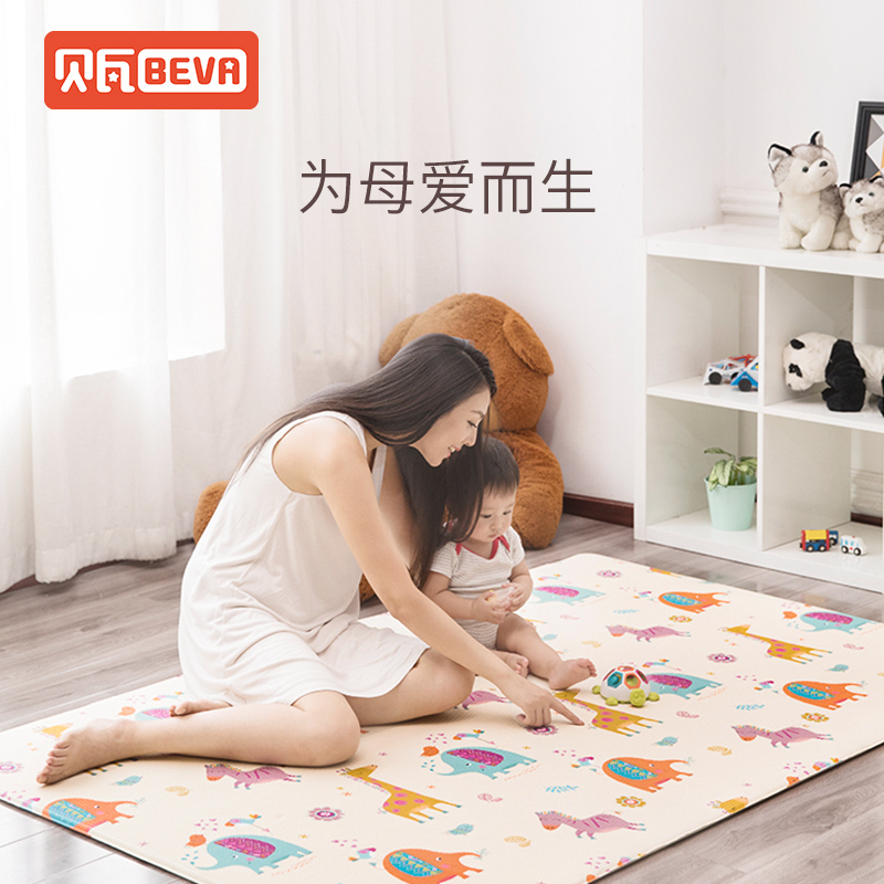 PVC crawling pad for imported babies from Beiwa Korea to thicken the game pad for environmental protection crawling pad fence for domestic babies