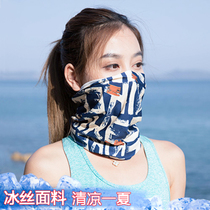 Ice Wire Magic Headscarf Men and Women Summer Ice Scarf Neck Outdoor Sunscreen Neck Protector Whole Face Riding Face Scarf Neck Sleeve