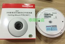 Authentic Honeywell Honeywell 997 Top-Suction Passive Infrared Detector Alarm Detector