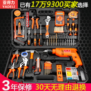 Yadeli manual household tool set set hardware electrical repair kit woodworking drill combination