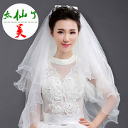The bride wedding veil with comb yarn short 2017 new simple Korean pearl 1.5 meters long sweet veil