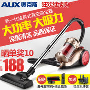AUX vacuum cleaner household ultra quiet handheld carpet strong dividemite small mini power vacuum cleaner