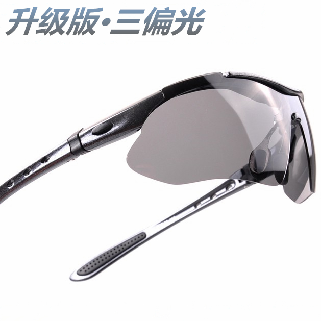 Outdoor Polarized Fishing Glasses for Drifting Sports Mountain Riding High Definition and Refinement Sunglasses for Male Myopia
