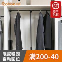 Cabe cloakroom wardrobe pull-down hanging rod Wardrobe hanger rod buffer lifting telescopic clothing passer