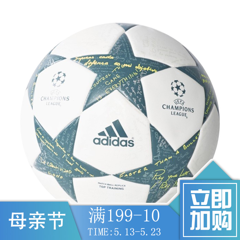 [The goods stop production and no stock]Adidas adidas Men's Champions League football AP0373