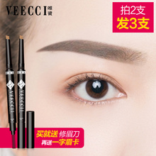 Only eyebrows, waterproof, sweat resistant, non staining, lasting, non staining, natural eyebrow, eyebrow powder, female eyebrow brush