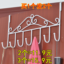 Hole-free door back hook rack wall hanging nail-free door door door-back hanger hanging clothes and receiving rack clothes hook