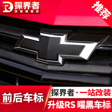 Chevrolet Explorer Marlboro XL Black Label Modified Body RS Decoration Sheet for Internal and Exterior Decoration
