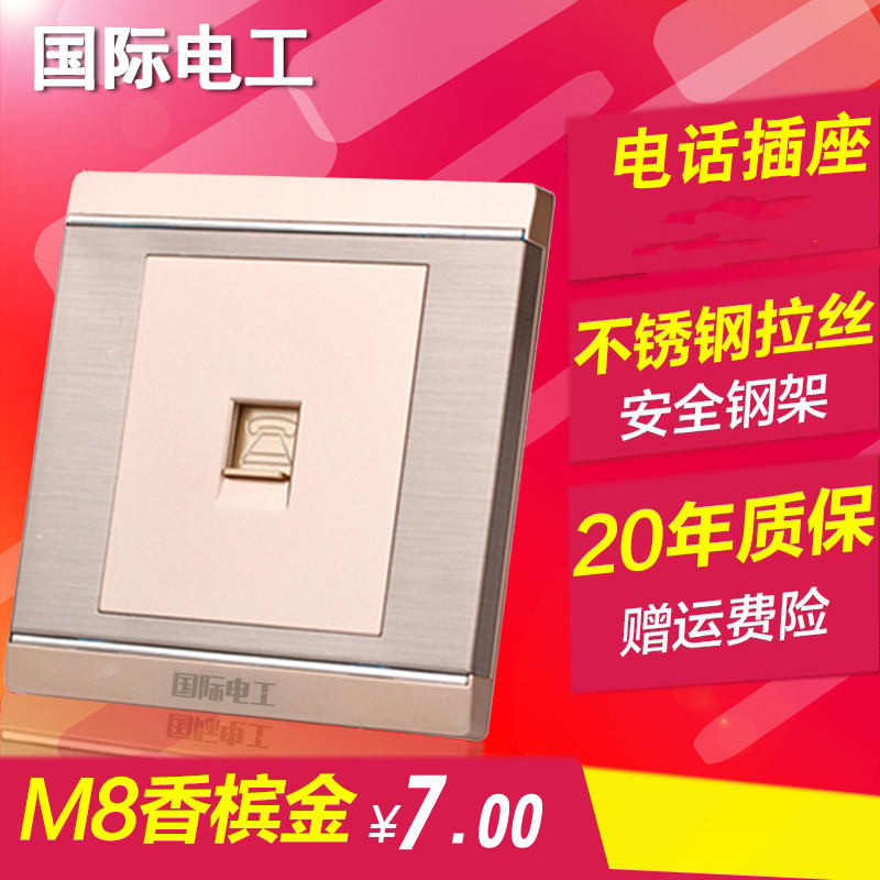 86 type switch socket stainless steel brushed panel M8 champagne gold single telephone line socket a telephone socket