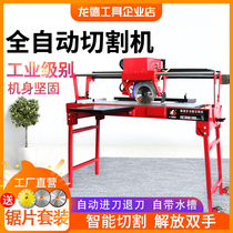 Longde electric desktop tile cutting machine Automatic multi-function 45 degrees household chamfering water jet stone slotting