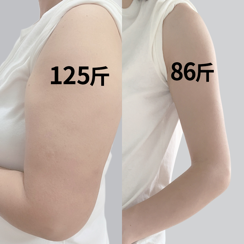 (New Year does not hiccup) change easy fat body lactation can be used thin arm artifacts also your small waist