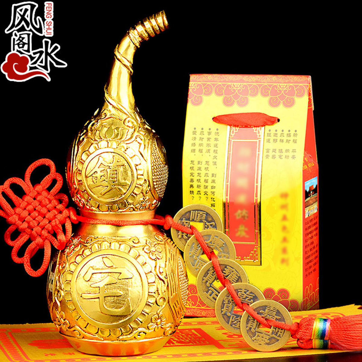 Fengshui Pavilion Copper Gourd Decoration Pure Copper Five Emperors Qian Genuine Merchandise Zhaocai Town Residential Shake Hanging Small Home Fengshui