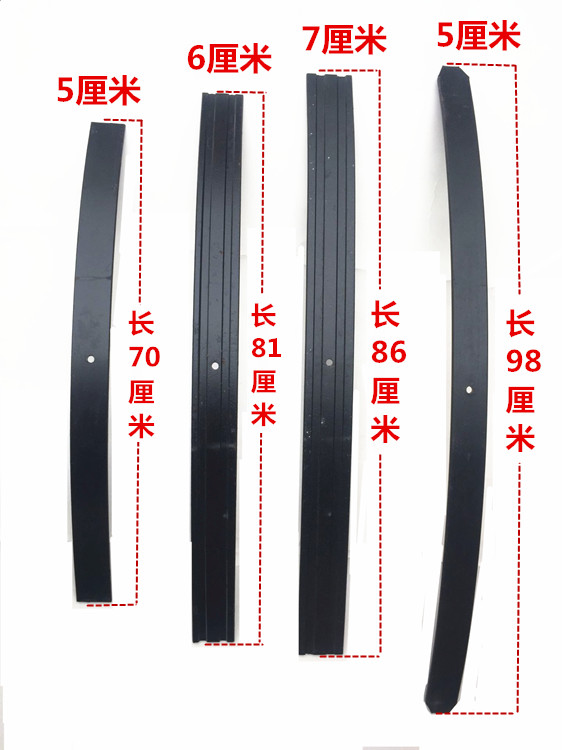 Tricyle steel plate bow plate reed shock avoidance 5 centenn 6 centenns 7 centennity steel plate modified single piece plus piece