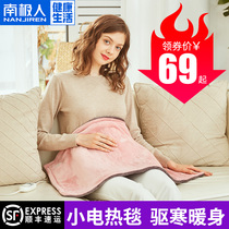 Small electric blanket cover leg warm blanket office heated cushion warm feet god sleep bedding knee blanket