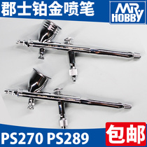 Casting World counties airbrush 0 2 0 3MM caliber double-action airbrush airbrush PS270 PS289