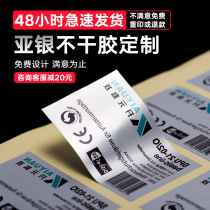 Self-adhesive stickers Asia silver paper label stickers custom two-dimensional code PVC color transparent label custom LOGO printing trademark stickers custom advertising fixed asset label stickers