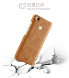 Beginning of the skin shield millet Max2 slim mobile phone protection shell millet MAX2 drop protection case phone case