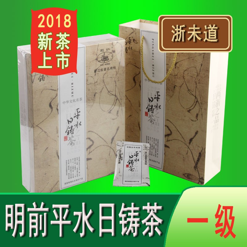 New Tea Round Shaoxing Green Tea Round Spring Tea Gift Box 200g