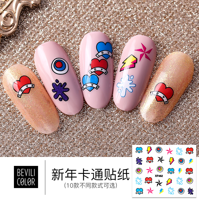 Willin nail sticker nail sticker waterproof toenail ornaments false nail patch 11 cartoon pattern series
