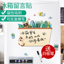 Magnetic Kitchen Refrigerator Stick Nordic Ins Plant Magnetic Stick Rewritable Message Board Blackboard Stick Post-it Note Post