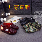 Low spring camouflage boots boots men slip short tube waterproof shoes plastic kitchen shoes work boots shoes