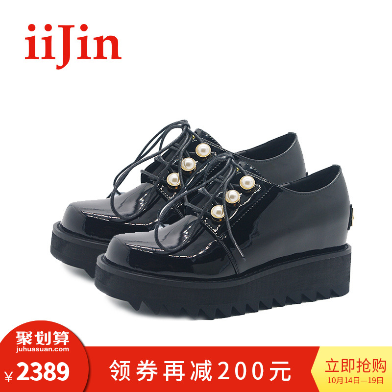 IIJIN Ai Fashion Pearl Low-Up Slip-proof Black Casual Shoes Increase Women's Shoes UF634KH within 7cm