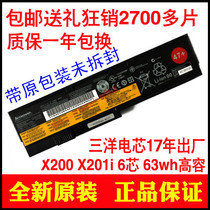 Original Lenovo IBM X200 X201 X200S X201i X220I notebook battery 6-core ThinkPad