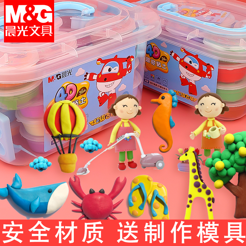 Morning light clay 24 color rubber clay kindergarten pupils 36 color non-toxic clay children's suit