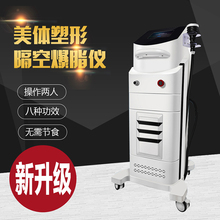 Explosion proof fat slimming apparatus body shaping and throwing machine vertical fat shaker fat reducing machine radio frequency fat dissolving instrument for beauty salon