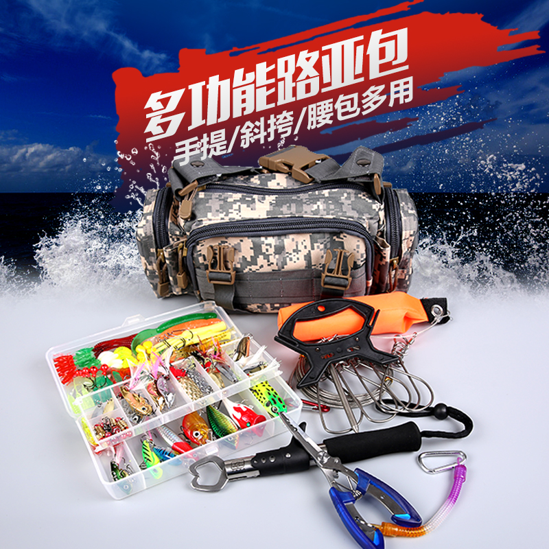 Multifunctional Luya Pack Waist Package Outdoor Mountaineering Camouflage Fishing Pack Pole Pack Fishing Gear Pack Skew Pack Special Price