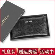 Long wallet hand bag men hand bag zipper wallet multi card money fashion business mobile phone bag