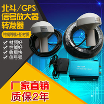GPS-100A signal repeater GPS BD amplifier gps signal indoor coverage amplification GPS enhancement