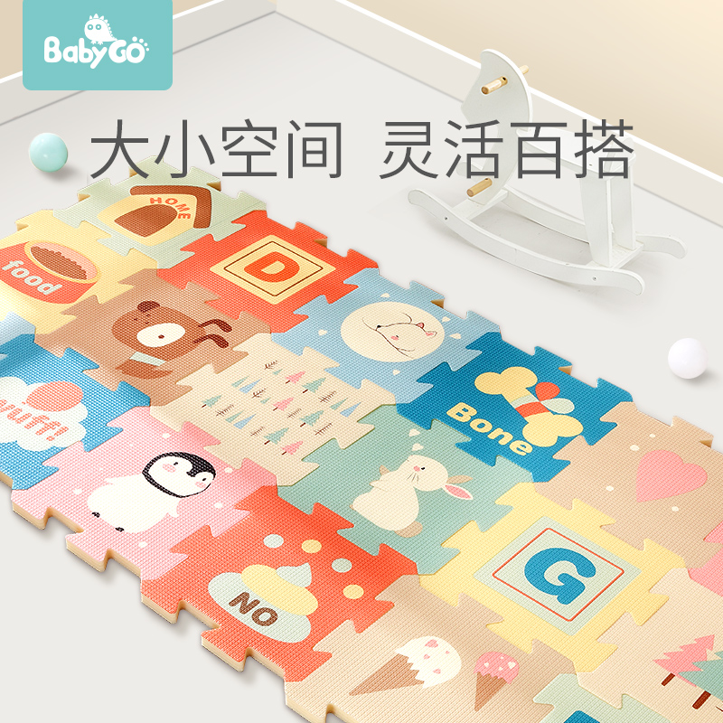Babygo baby splicing crawling pad thickening, environmental protection tasteless baby living room foam mattress household climbing mat