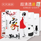 OPPOA33 mobile phone shell oppa33m transparent 0pp0A33T female models opopa33 drop opooa