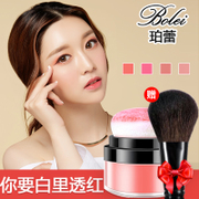 Air cushion drying & makeup pink blush authentic natural moisturizing brighten skin nude make-up makeup palette Rouge cream