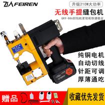Trapeze portable small one-piece wireless charging Portable packing machine Woven bag machine Sealing machine